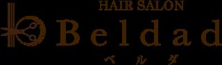 美容院ベルダ 富山市のダメージヘア・クセ毛専門店